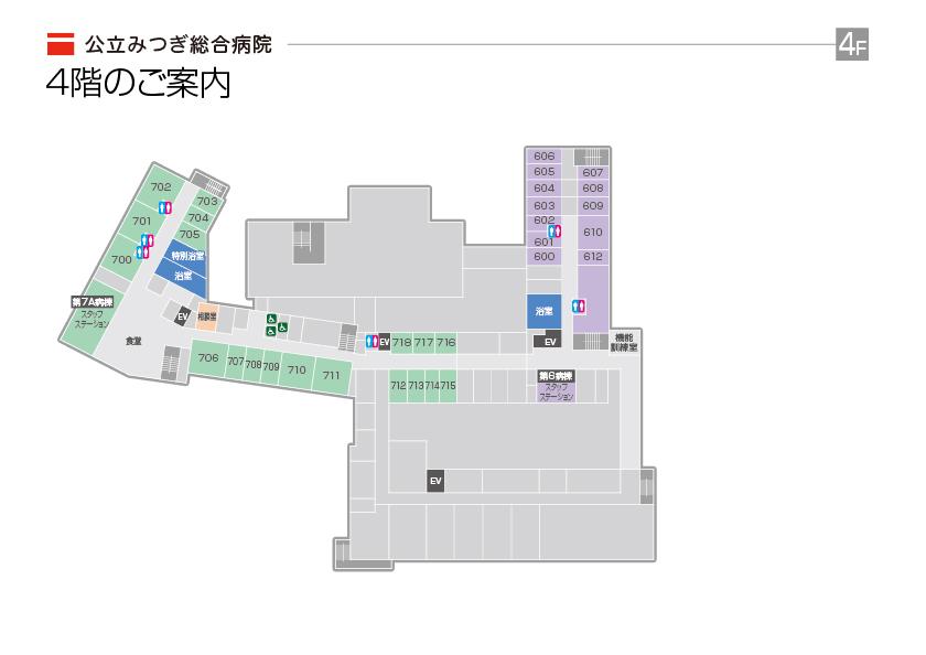4階フロアマップ