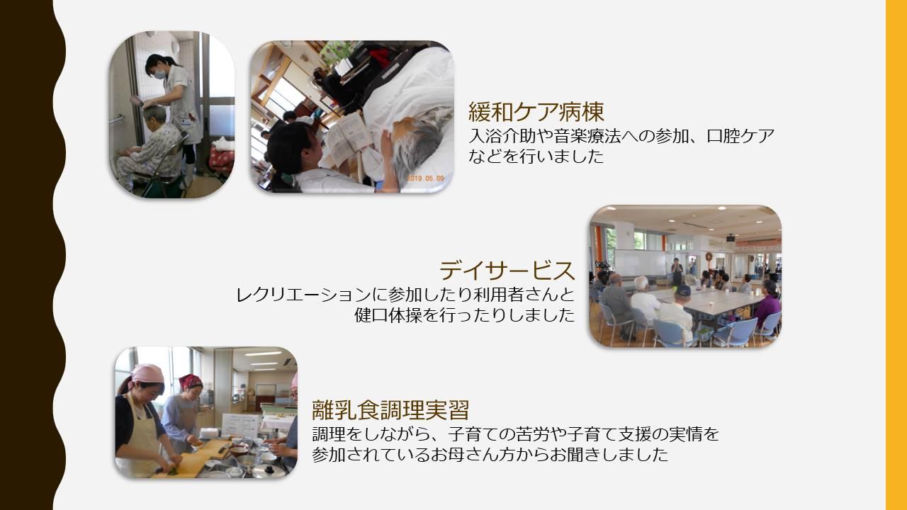 歯科臨床研修医内容6