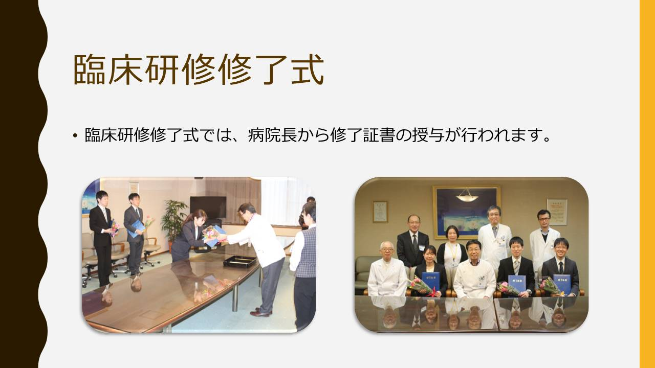 歯科臨床研修医内容15